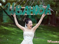 tablichki-dlya-svadebnoi-fotosessii-14