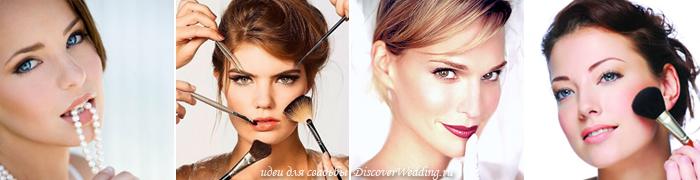heading-makeup