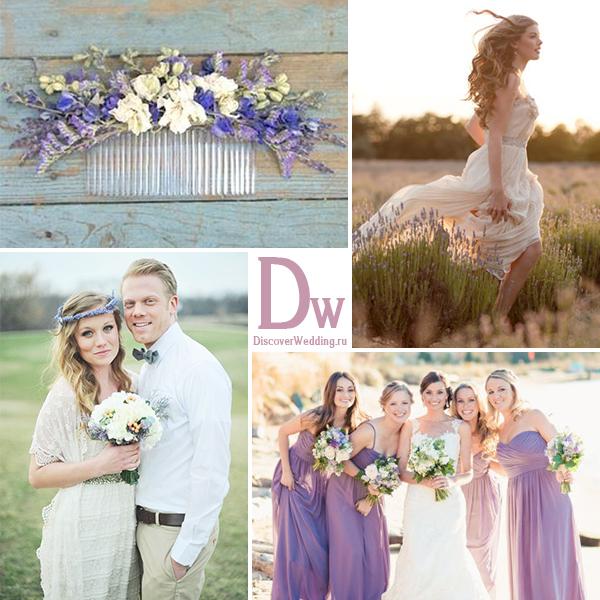 svadba-v-stile-provans-1