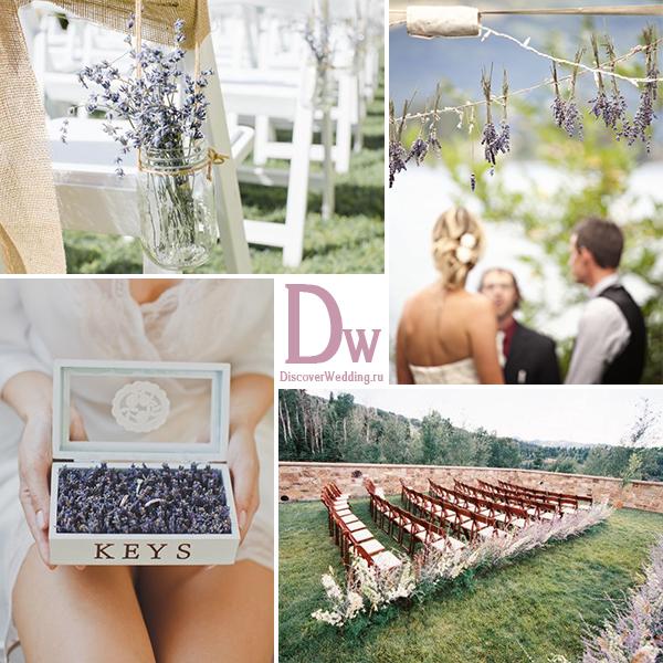 svadba-v-stile-provans-10