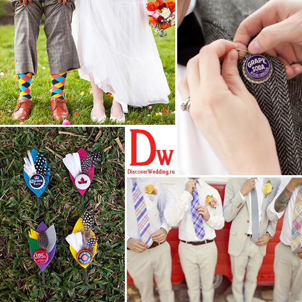 svadba-v-stile-vverh-4