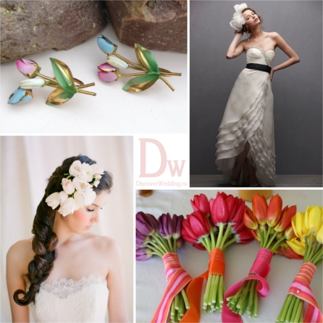 Tulip_wedding_01