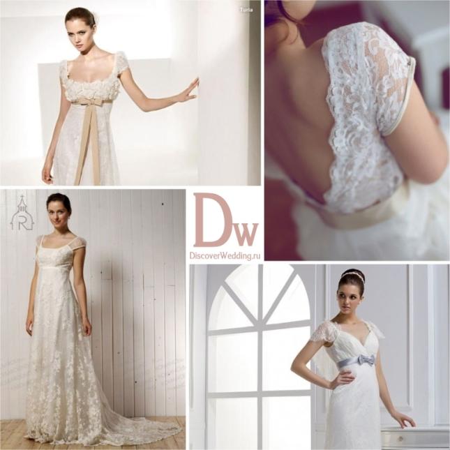 Empire_wedding_01