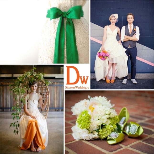 green_orange_01