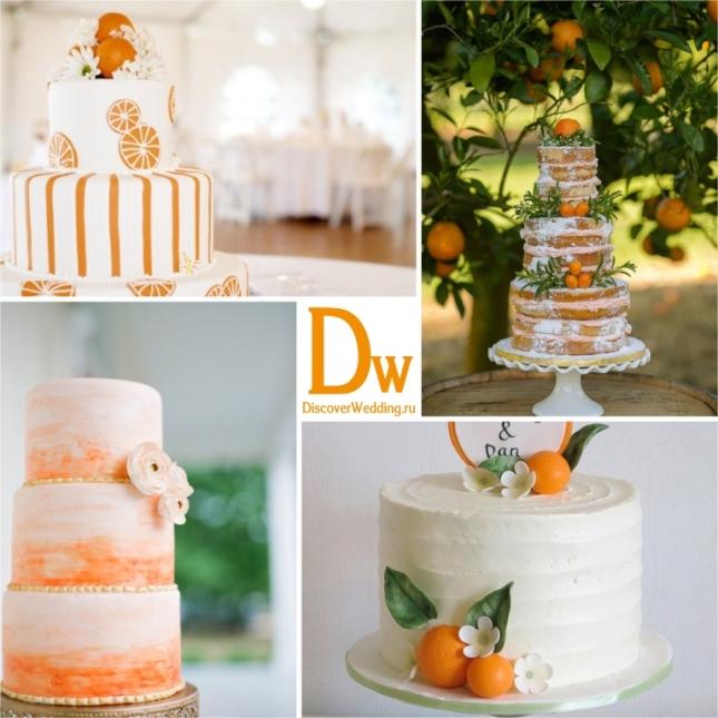 Апельсиновая_свадьба_8