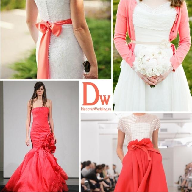 Coral_wedding_01