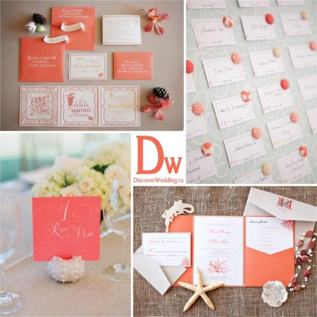 Coral_wedding_6
