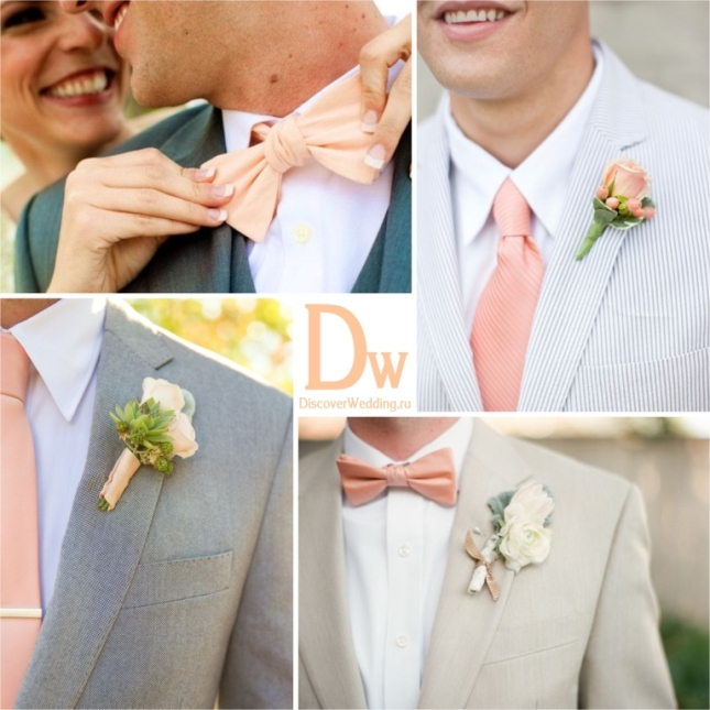Peach wedding_03