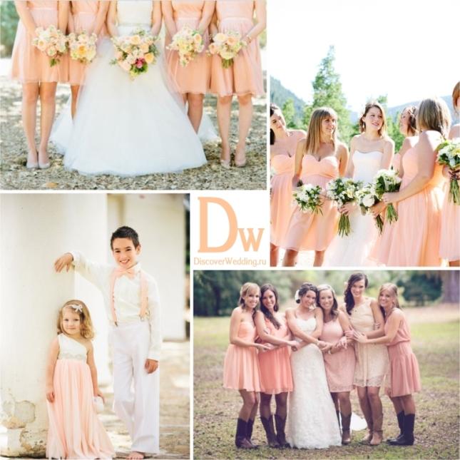 Peach wedding_04