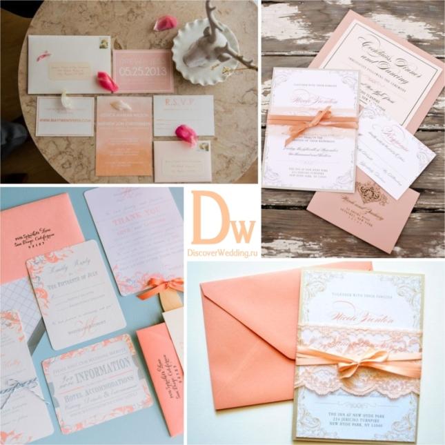 Peach wedding_06