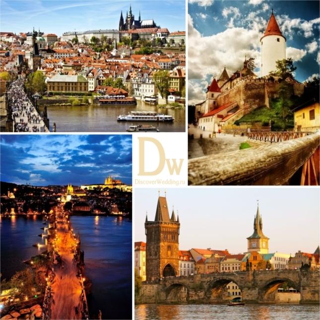 Svadebnoye_puteshestvie_Prague
