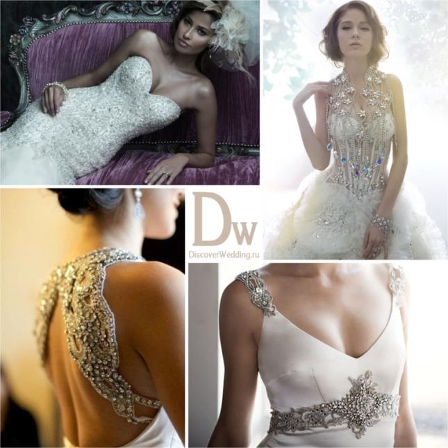 Crystals_wedding_01