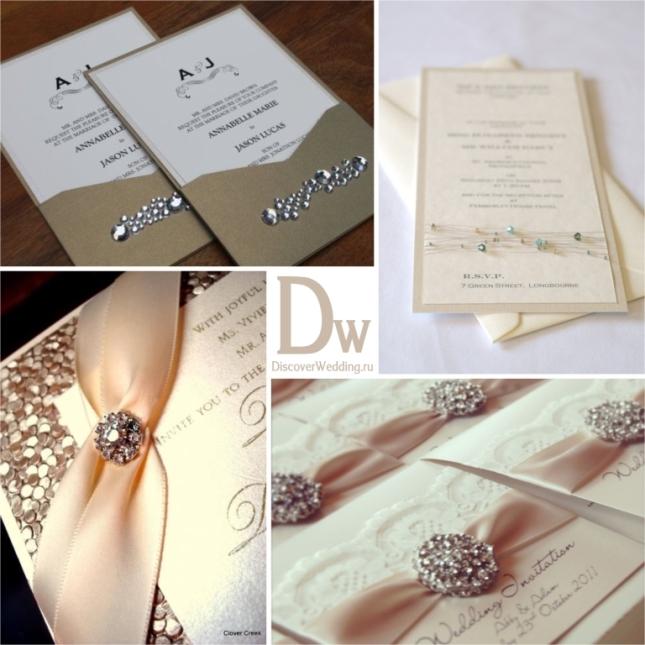 Crystals_wedding_06