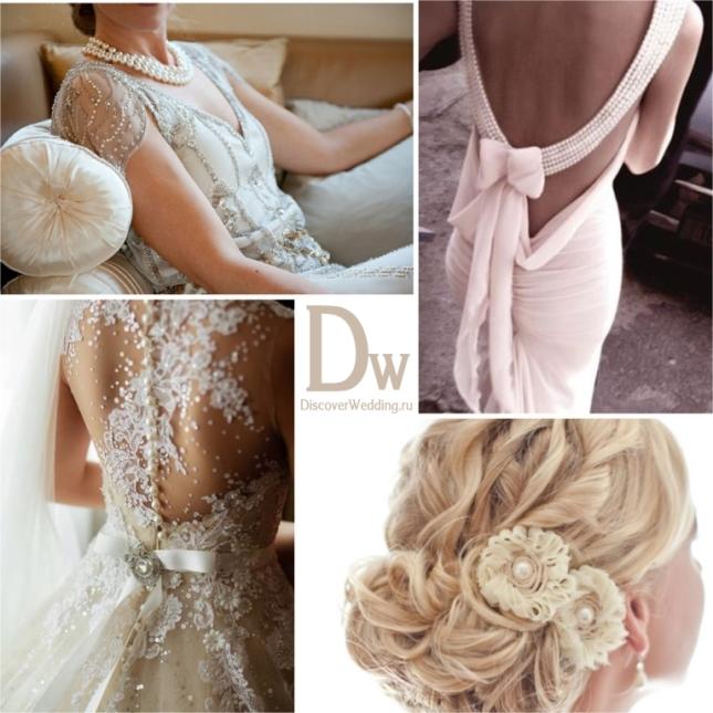 Pearl_wedding_01