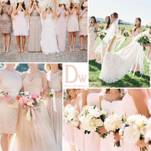 Blush_wedding_04