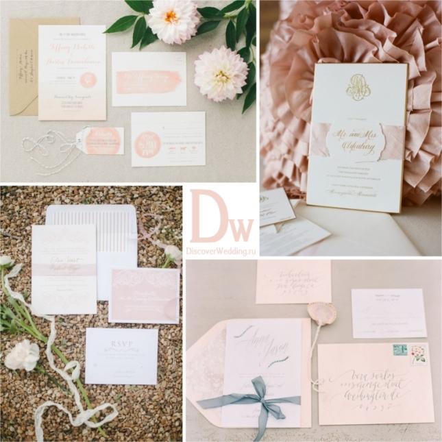 Blush_wedding_07