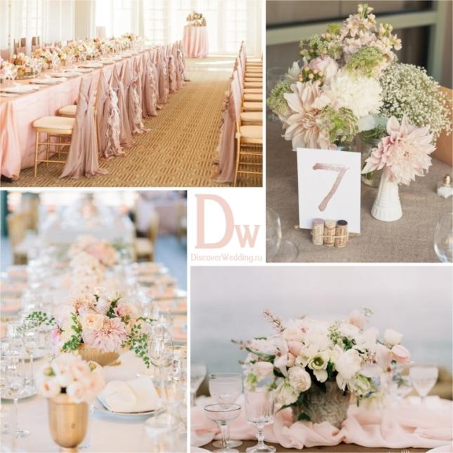 Blush_wedding_08