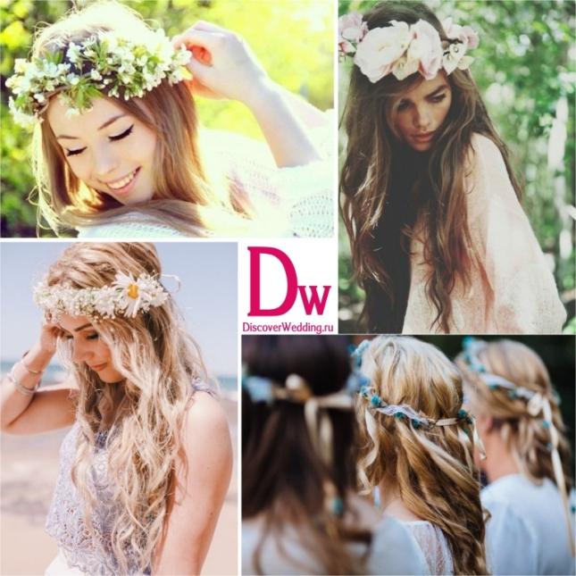 Hippie_wedding_02