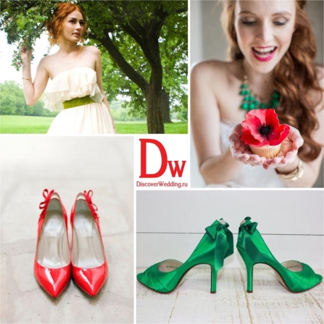 Red_green_wedding_01
