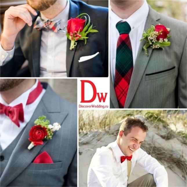 Red_green_wedding_04