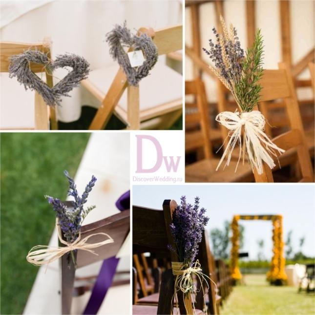 Lavender_decor_06