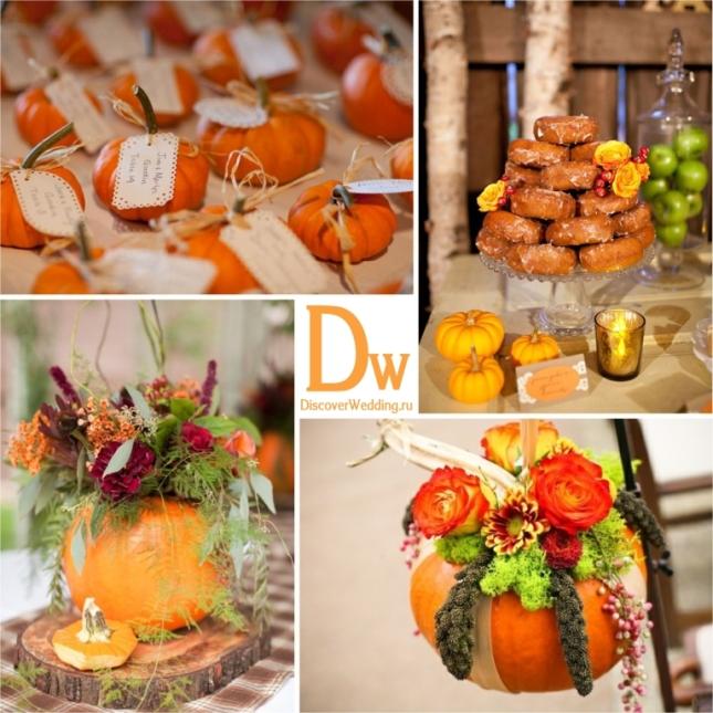Fall_wedding_ideas_01