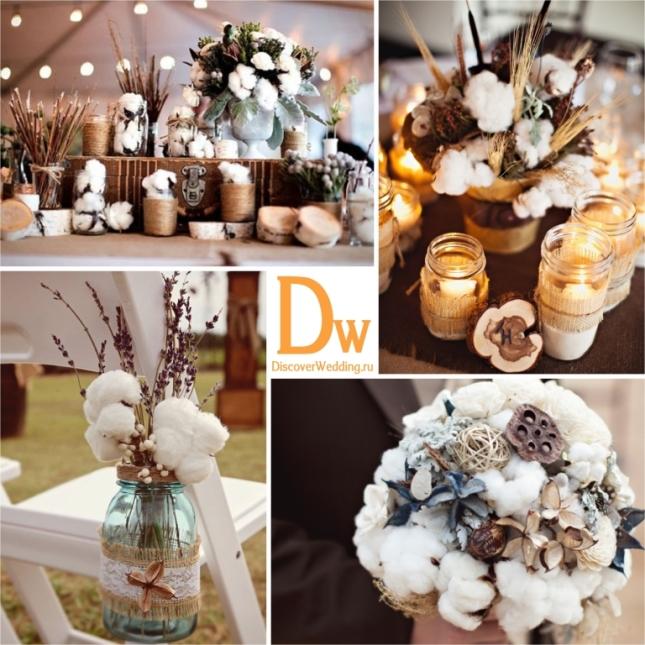 Fall_wedding_ideas_5