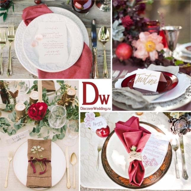 Cranberry_wedding_06