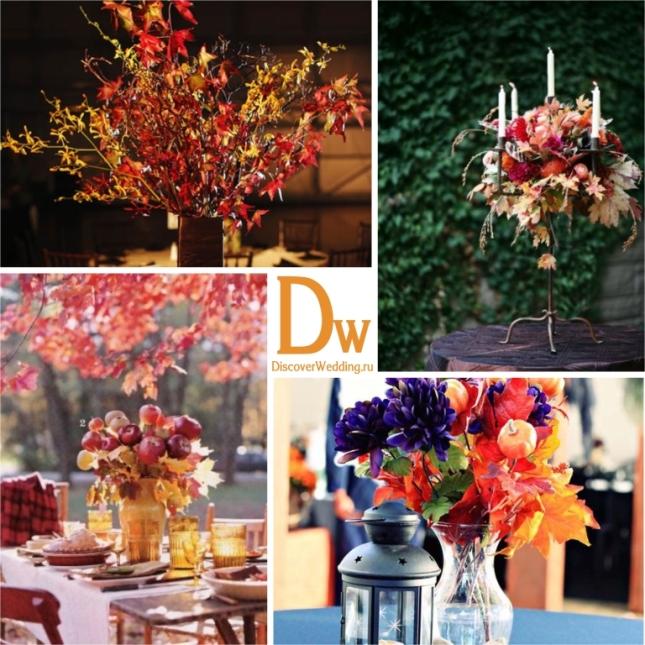Fall_leaves_wedding_7