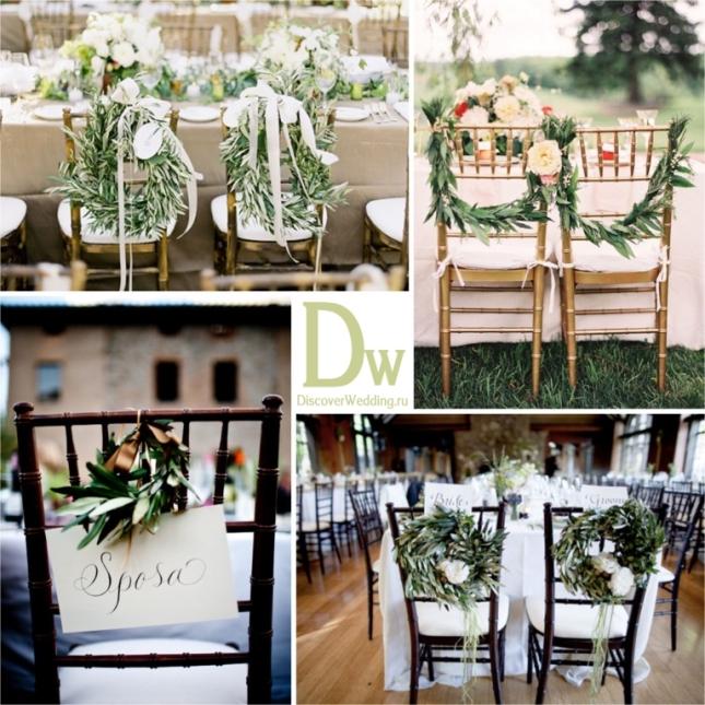 Olive_wedding_05