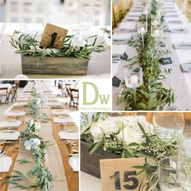 Olive_wedding_06