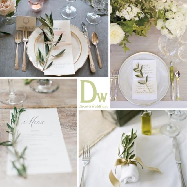 Olive_wedding_07