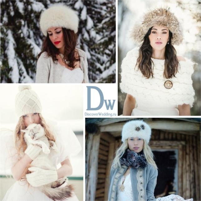 Winter_bride_6