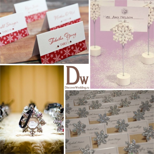 Winter_place_cards_08