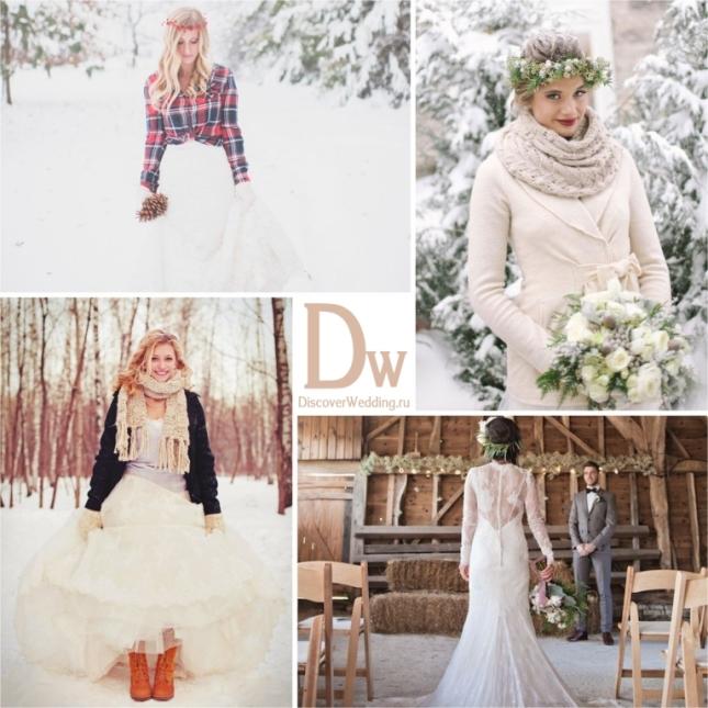 Winter_rustic_wedding_01