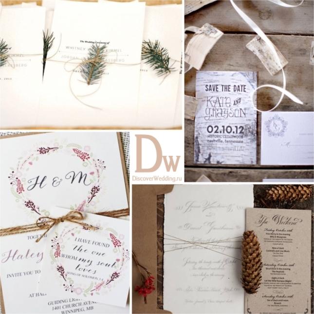Winter_rustic_wedding_04