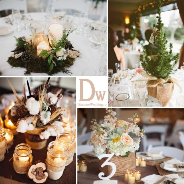 Winter_rustic_wedding_06