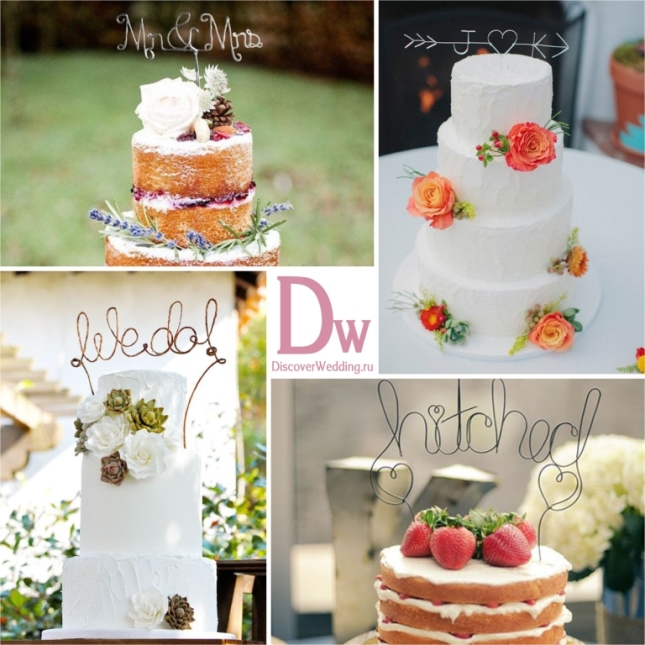 Cake_topper_03