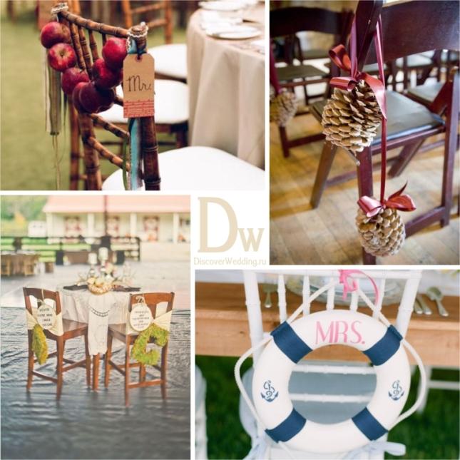 Chair_decor_08