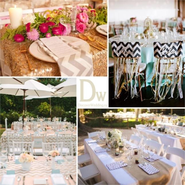 Chevron_wedding_04