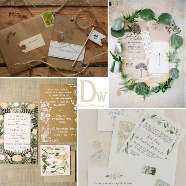 Eco_wedding_04