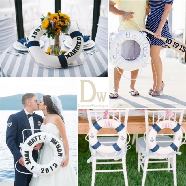 Nautical_wedding_03