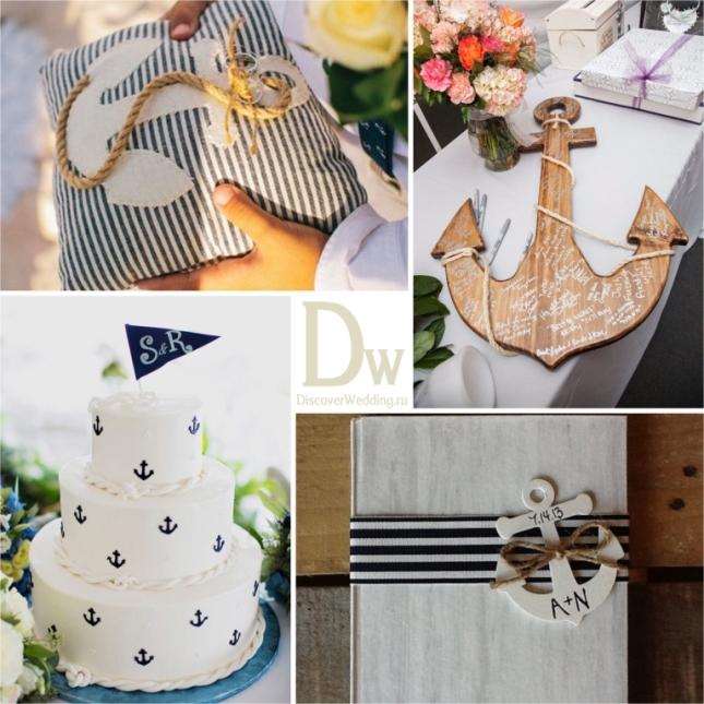 Nautical_wedding_04