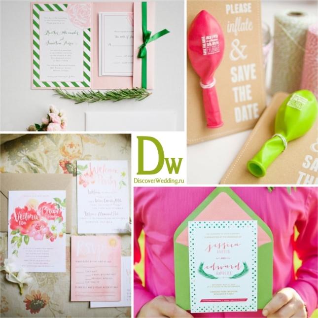 Pink_green_04