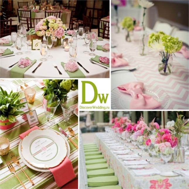 Pink_green_07