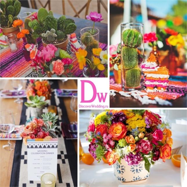 Mexican_wedding_05