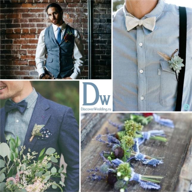 Denim_wedding_03