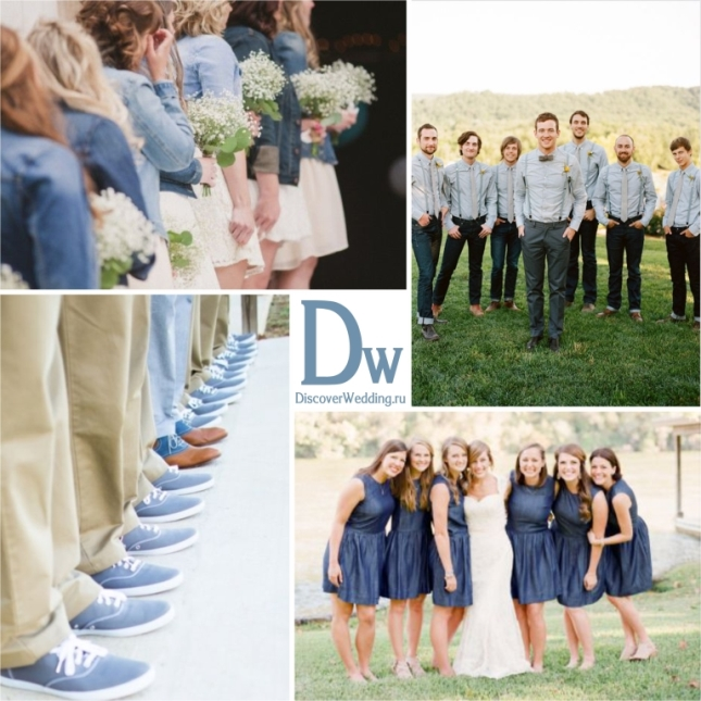 Denim_wedding_04