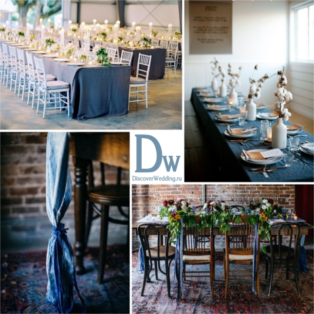 Denim_wedding_07