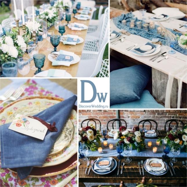 Denim_wedding_08
